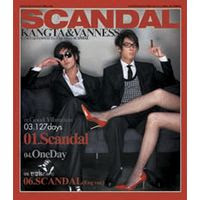 Scandal (album)