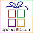Upohar BD - Send gift to Bangladesh, Gift delivery in Bangladesh, Online shopping Bangladesh
