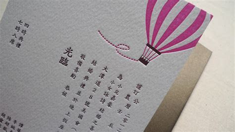 "Kalo Make Art Bespoke Wedding Invitation Designs: ""Fly"