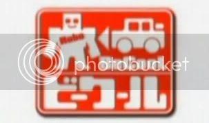 Transformers: BeCool Promo