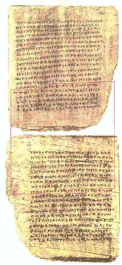 porción bíblica en griego