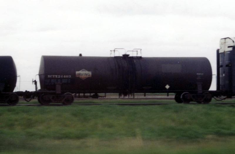 Irving Oil Tank Car, photo by Steve Boyko