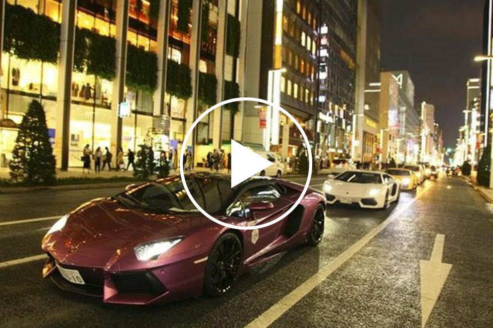 Lamborghinis Celebration For 50th Anniversary In Japan Was