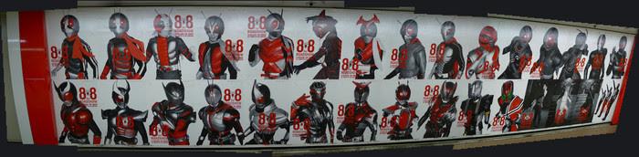 shinjuku_rider