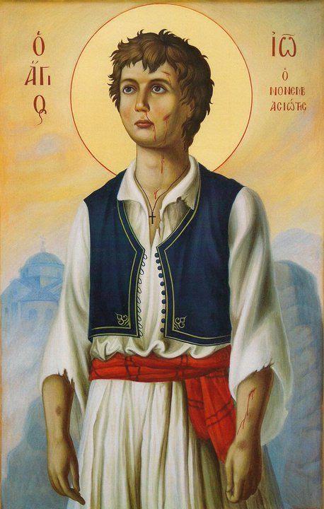 Αποτέλεσμα εικόνας για αγιος νεομαρτυρας ιωαννης μονεμβασιωτης