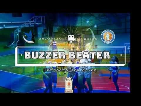 Δείτε το buzzer beater της Δανάης Παπαδοπούλου στον αγώνα νεανίδων Αστέρας Ιπποδρομίου Μαντουλίδης - Ηρακλής