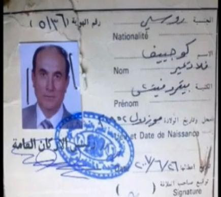 Συρια:Ρώσος στρατηγός νεκρός!