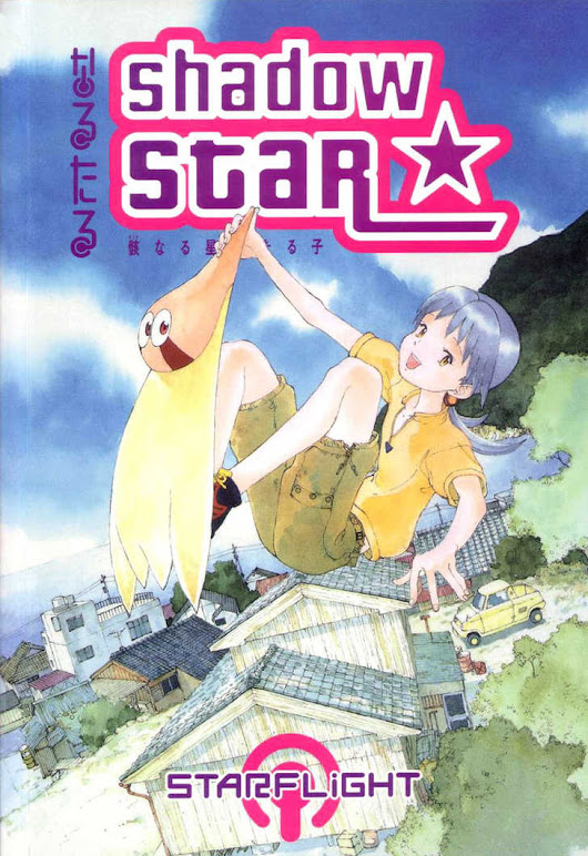 Naru Taru - Shadow Star manga english