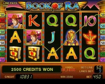 игровые автоматы деньги бесплатно без регистрации