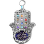 Blessing Home Decor Hamsa Gemstones - Large - English Hebrew - Made in Israel