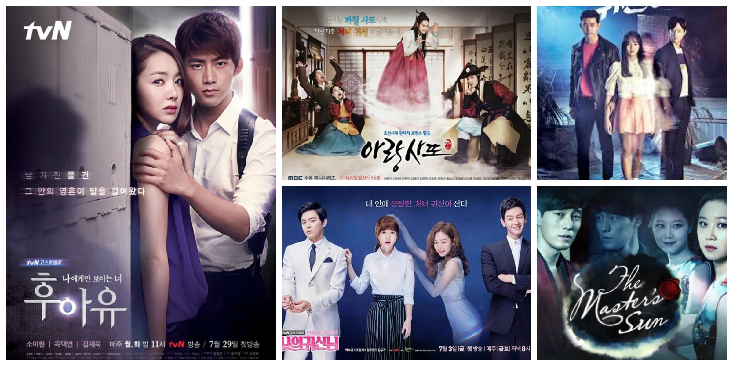 Korean Drama List About Ghost
