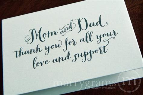 Wedding Card to Your Mom and Dad Parents of the Bride or