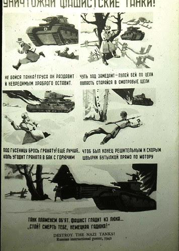 How to kill Nazi tank