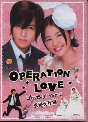 Asian Drama and Movie Reviews: Operation Love Review