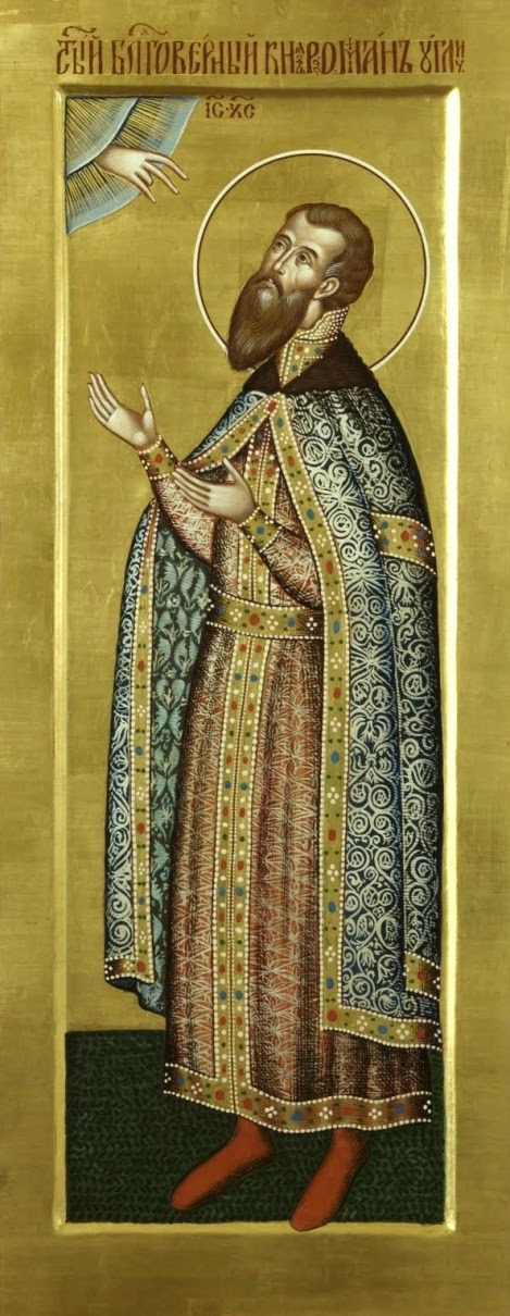 Sf Roman, cneaz de Uglici 1.1