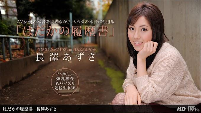 1Pondo 090612_422 Javfinder Azusa Nagasawa