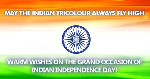 Messages You Can Forward On 15th August, Independence Day