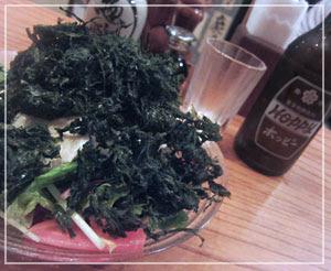 藤沢「佐助」にて、岩海苔とぎばさの豆腐サラダ
