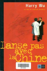 danse-pas-chine001.jpg