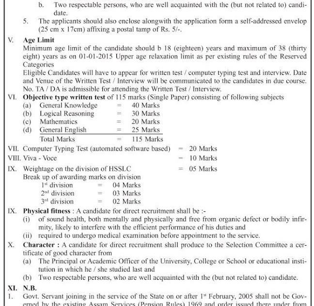 Online Government Jobs Junior Assistant Vacancies Under