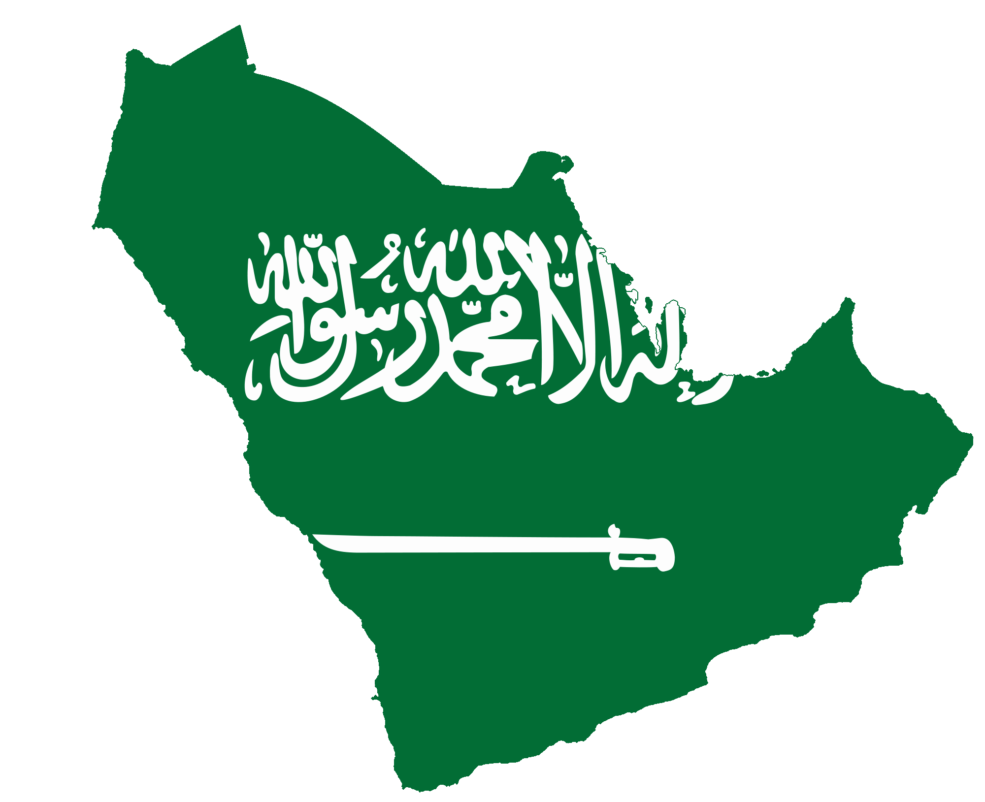 http://upload.wikimedia.org/wikipedia/commons/c/c1/Flag_of_Greater_Saudi_Arabia.png