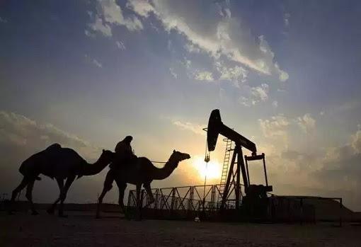 Crude Oil at Desert Crude Oil