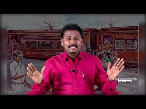 9th Social science விரிவானம்  தண்ணீர்  அலகு 2 பகுதி 1 Kalvi TV