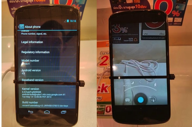 android-4.3-leak.jpg