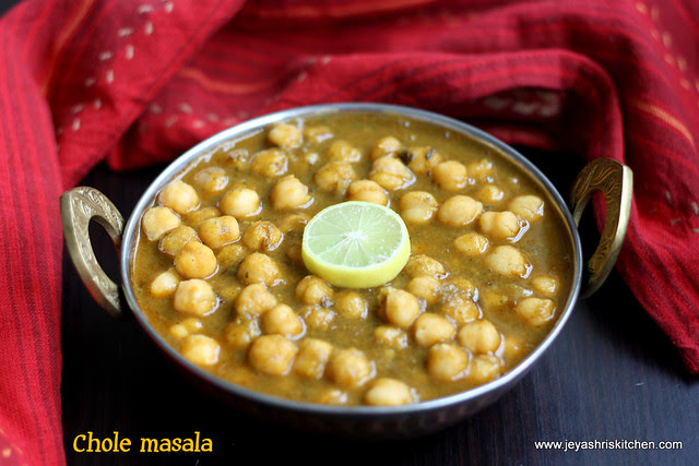 how to make chole masala