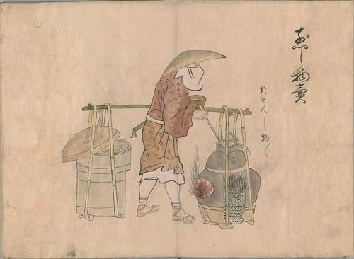 Japanese Folk Craft (NDL) w