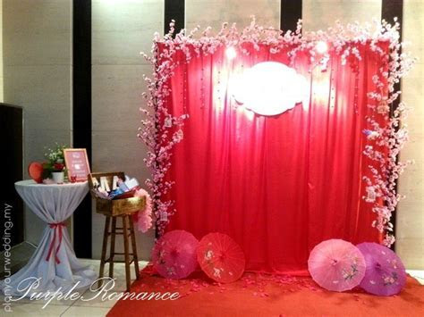 Chinese Indoor Reception Decorations Photo Booth Sakura