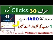 Without Investment Online Jobs - Online Earn Money - online Earning Job