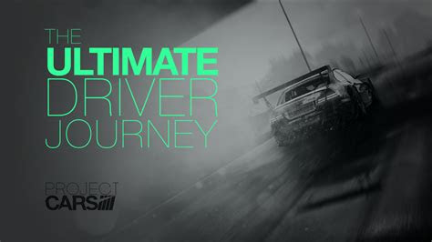 project cars official website launches stunning