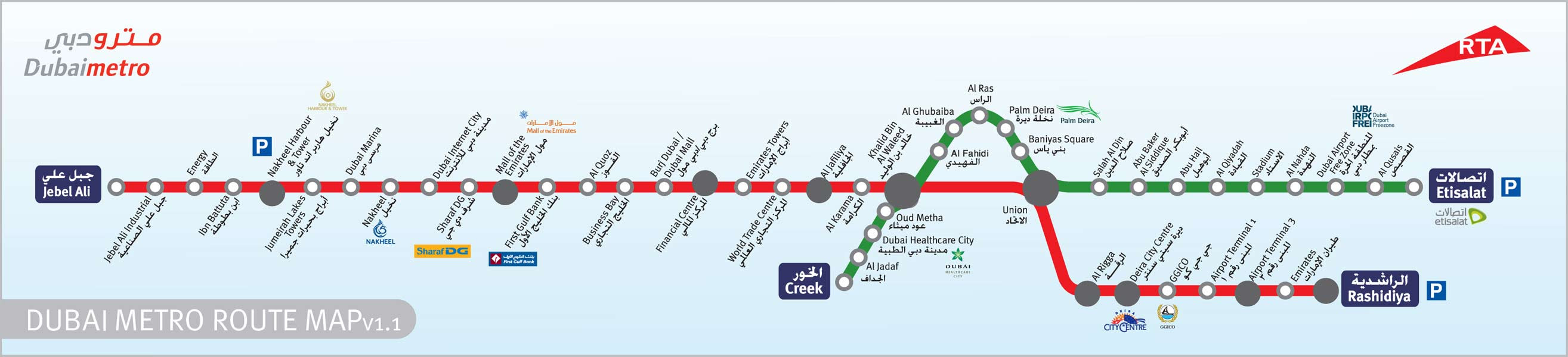 Complete Dubai Metro Map for Travelers Guidance,dubai metro map 2012,dubai metro map download,dubai metro green line map,dubai metro map red line,dubai metro map pdf,metro services dubai,dubai metro map open stations,dubai metro map zone,dubai metro route map,dubai metro stations map, dubai metro Rail System,dubai metro Lines