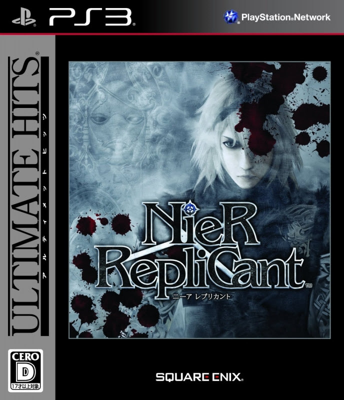 Nier for PlayStation 3 - Sales, Wiki, Release Dates, Review, Cheats, Walkthrough