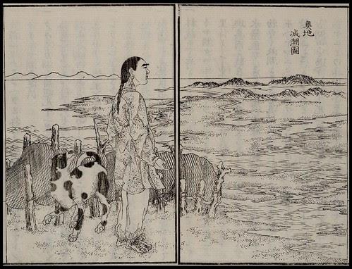 Mamiya Rinzo - Kita Ezo zusetsu vol. 1 (1855) duo a