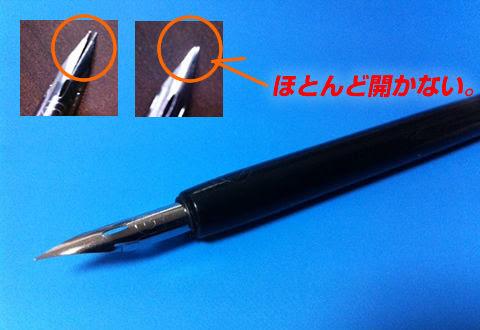 スクールペンの使い方コツ おすすめgペンとの違いなど リアル