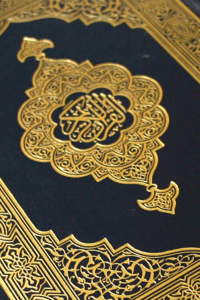 iPhone Islamic Wallpaper  HD Wallpapers Pulse