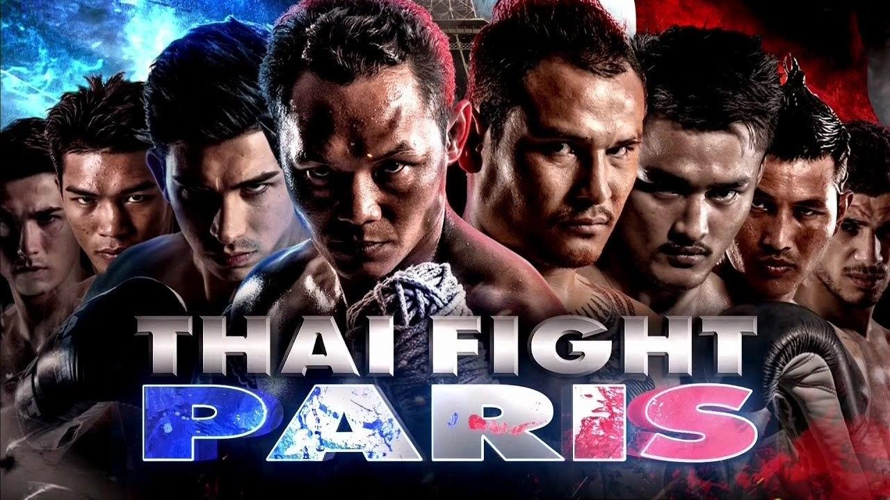 ไทยไฟท์ล่าสุด ปารีส เต็งหนึ่ง ศิษย์เจ๊สายรุ้ง 8 เมษายน 2560 Thaifight paris 2017 https://goo.gl/YhEisu