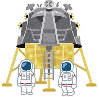フリー素材 アポロ計画の月面着陸を描いたイラスト宇宙船や宇宙飛行士