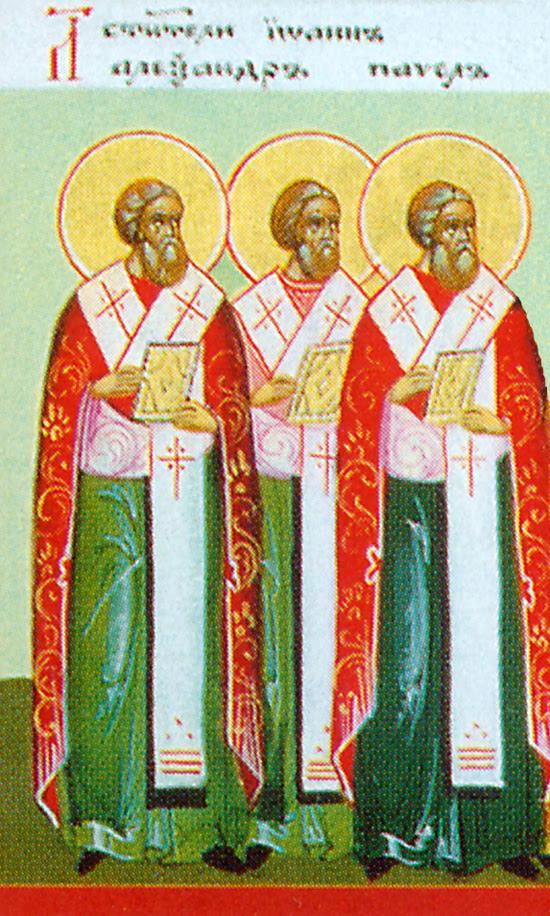 Αποτέλεσμα εικόνας για Άγιοι Αλέξανδρος, Ιωάννης και Παύλος ο νέος, Πατριάρχες Κωνσταντινούπολης