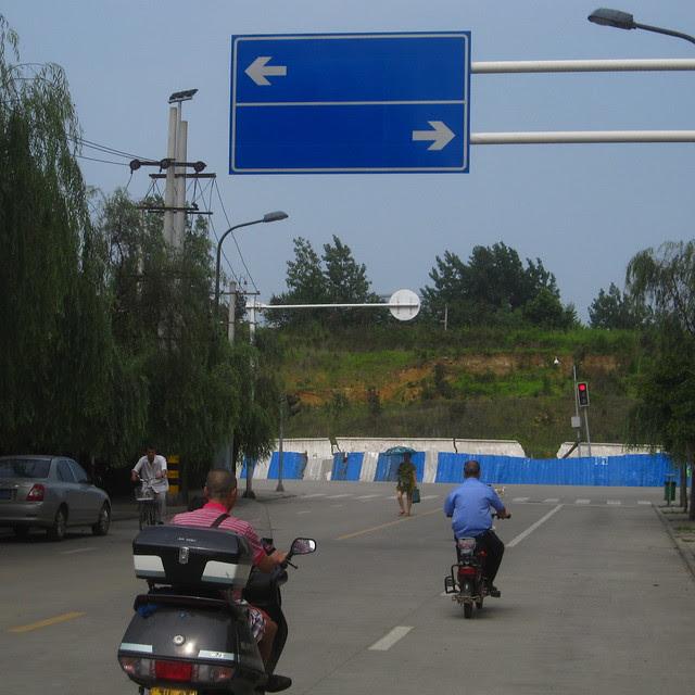 Near Jingtian Donglu, Chengdu