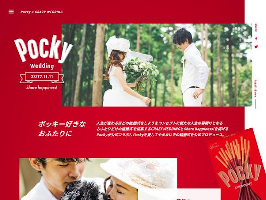 【イケサイ】 Pocky × CRAZY WEDDING
