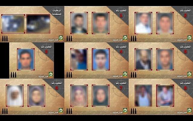 Hamas publica fotos do que dizem ser as forças da IDF em Gaza