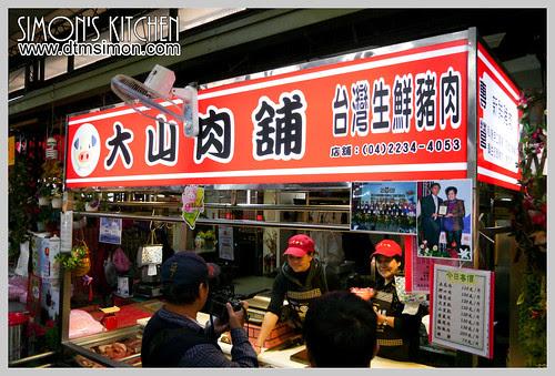 東光市場12.jpg