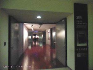305号室.JPG