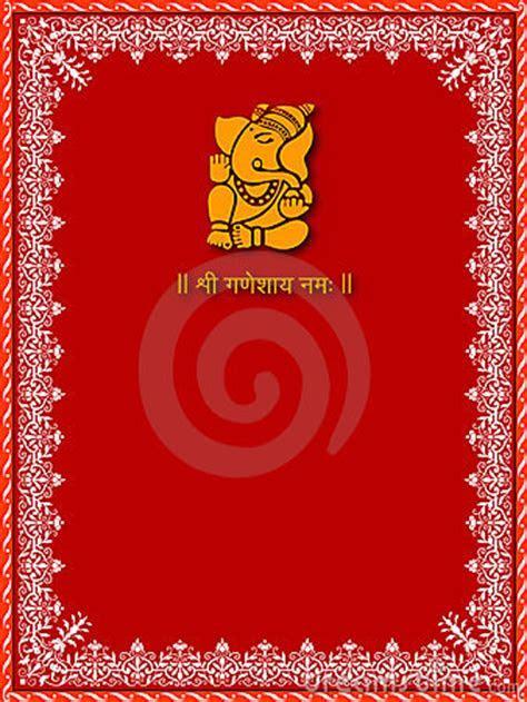 Shree Ganesha   Card Template Royalty Free Stock Images
