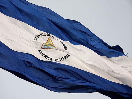 Asamblea de Nicaragua respalda al pueblo y gobierno venezolano ante violencia opositora