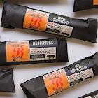 Brooklyn Cured Salami - Hot Soppressata (5 Ounce)