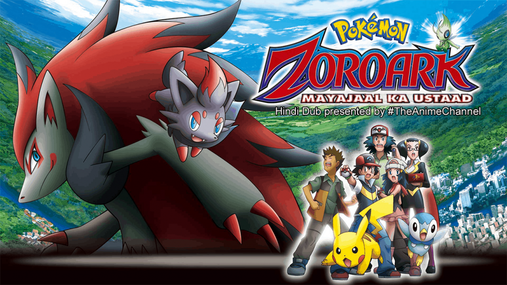Cartoonajx Pokemon Movie 13 Zoroark Mayajaal Ka Ustaad Hindi Dubbed Download 720p Hd